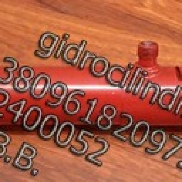 Гидроцилиндр  ДОН-1500