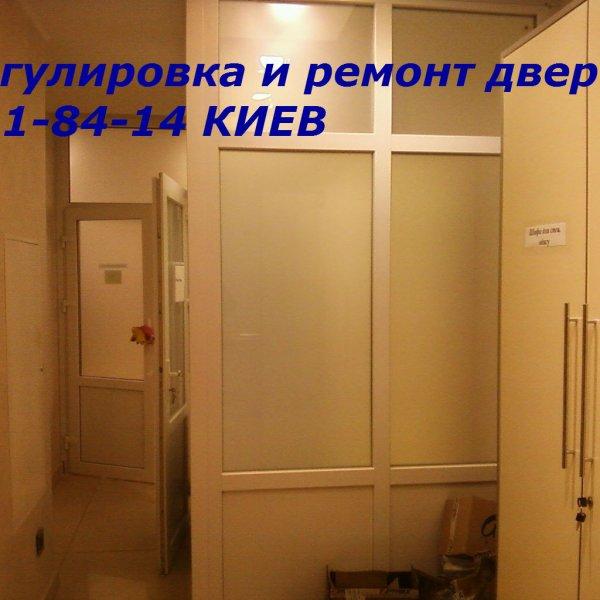Петли для алюминиевых окон и дверей С 94, ремонт ролет Киев