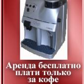 nescafe-dolce-gusto-system