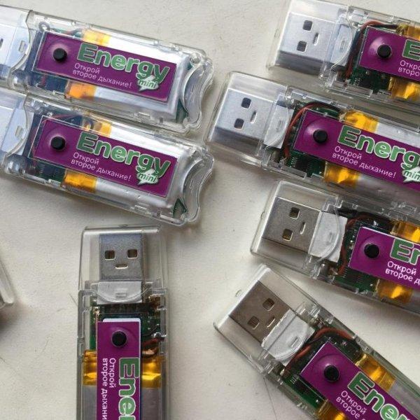 Биорезонансный прибор Biomedis Energy mini.