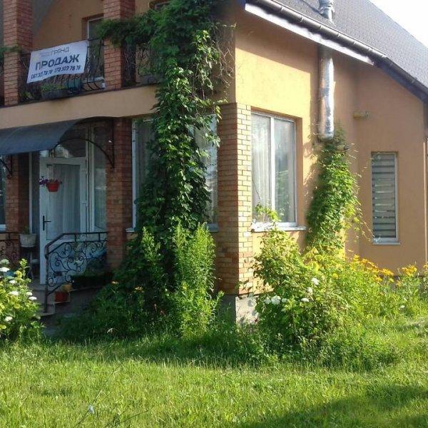 Продам свой уютный, теплый дом в центре Борисполя