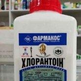 khlorantoin2