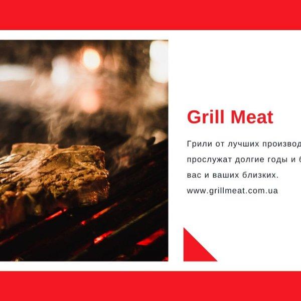 Grill Meat - интернет-магазин товаров для пикника и отдыха