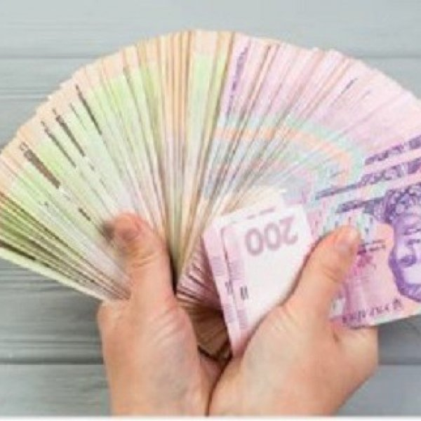 Кредит готівкою за 2 години під заставу нерухомості.