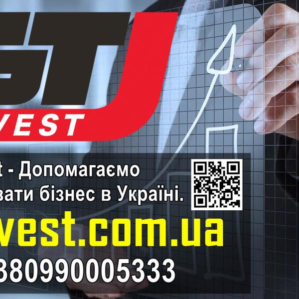 GTInvest - Дoпoмагаємo cтвopювати бiзнеc в Укpаїнi.