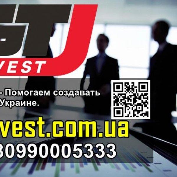 GTInvest - Помогаeм создавать бизнeс в Укpаинe.