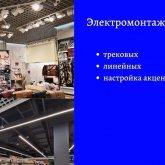 photo_2020-08-06_10-39-16