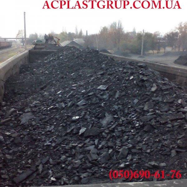Продажа каменного газового угля по Украине. Опт. Доставка.