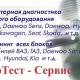 28803CE0-9BF3-4152-A712-463CA12862FE