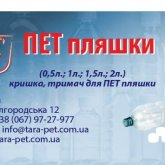 визитка Киев