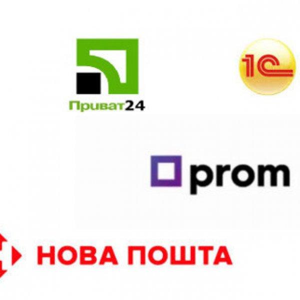 Модуль интеграции 1С с «Новой Почтой», «Пром.юа» и «Приват24»