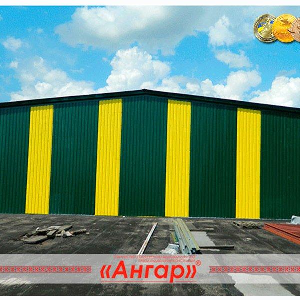Завод «АНГАР» предлагает изготовление ангаров с прямыми стенами р