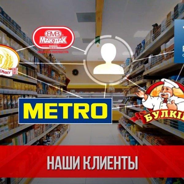 Послуги флексографічного друку на плівках та папері, Каменское