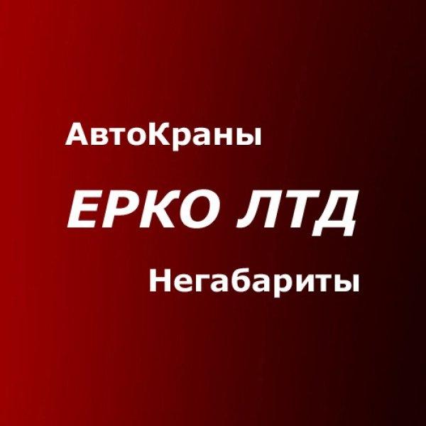 Аренда автокрана 80 тонн Либхер – услуги крана Киев 10, 25 т, 120