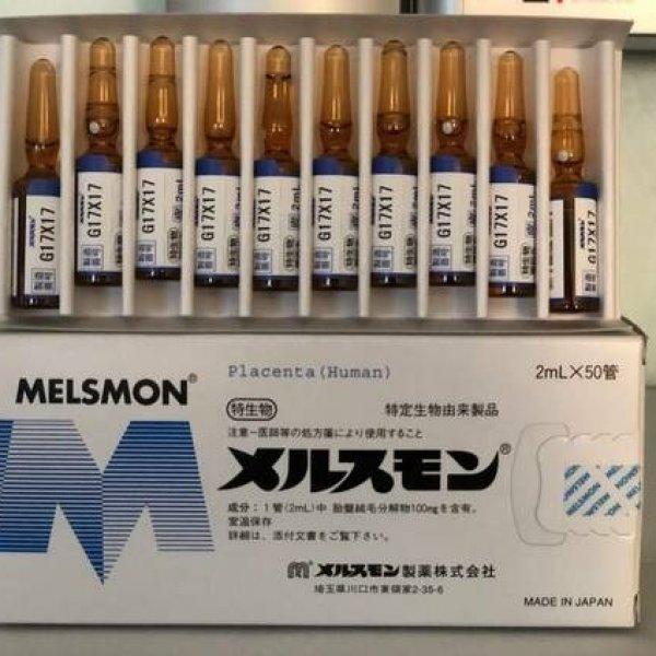 Laennec и Melsmon (Мелсмон) от Японского производителя – плацента