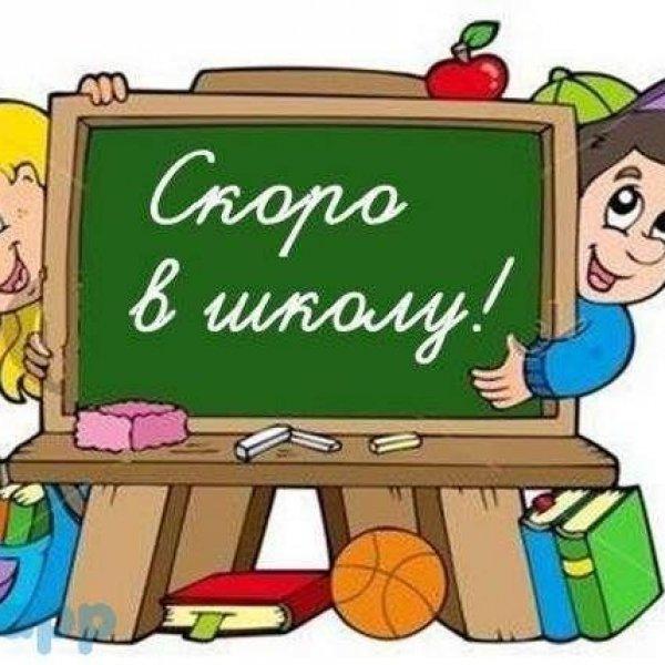 Подготовка к школе, дошкольное образование + английский язык