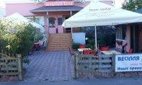 Кафе для поминального обеда Киев