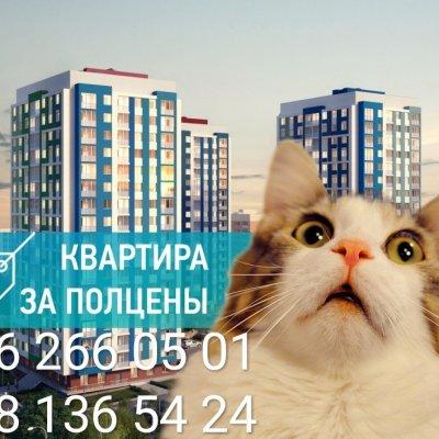 Продаю недвижимость На 40% ниже от рыночной стоимости Киев Киевск