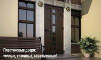 дверь вх4