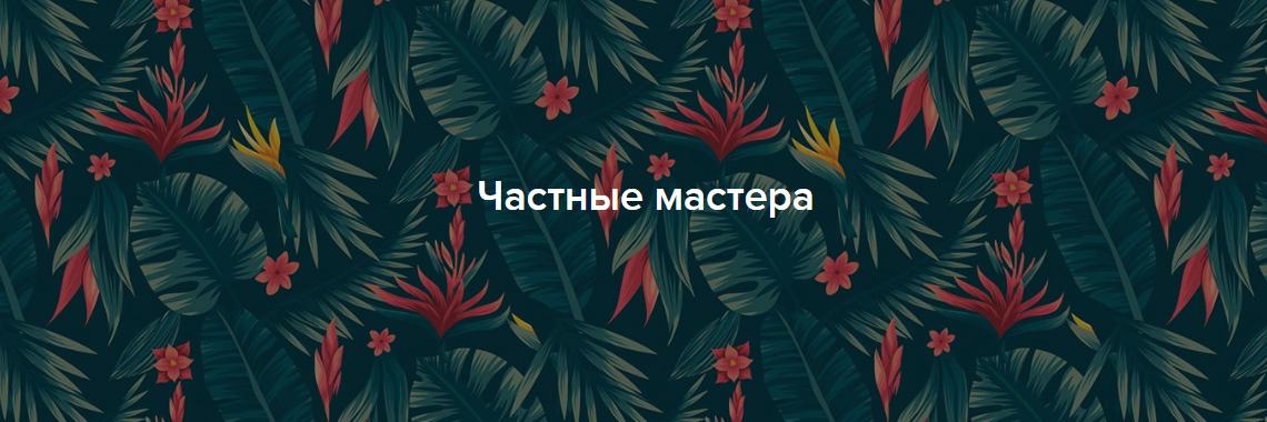 Справочник предприятий