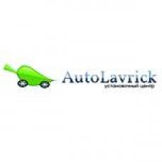 Avto Lavrick