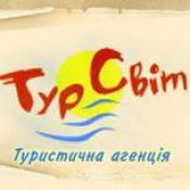 «ТурСвіт»