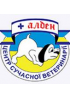 «Алден-Вет»
