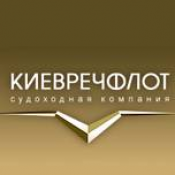 Судоходная компания «КИЕВРЕЧФЛОТ»