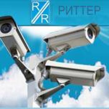 Охранная компания «РИТТЕР»