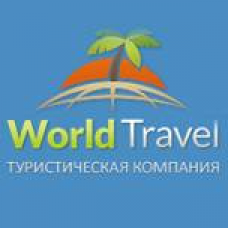 «World travel»