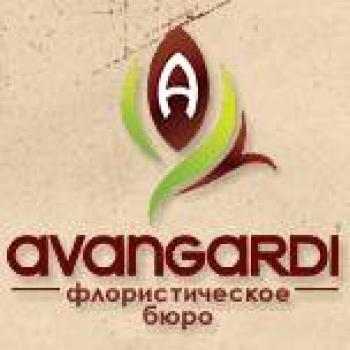 Avangardi