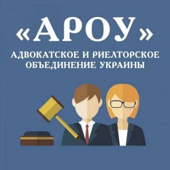 Адвокат от 100 грн. Юридические услуги