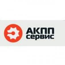 АКПП Сервис