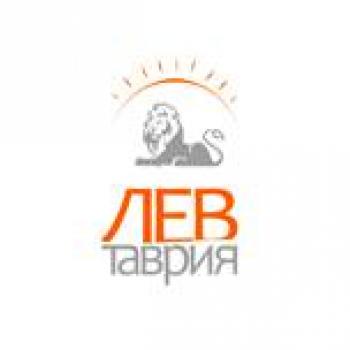 Туристический оператор «ЛЕВ-ТАВРИЯ»