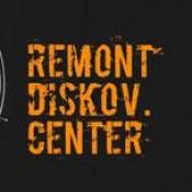 Remontdiskovcenter