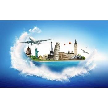 Туристическая компания Sky Rest