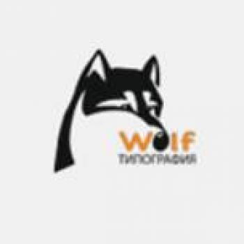 Типография Wolf