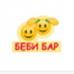 """РЕСТОРАН """"БЕБИ БАР"""""""