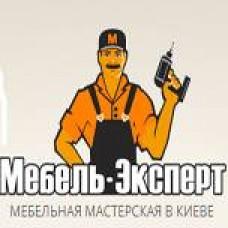 МЕБЕЛЬ-ЕКСПЕРТ