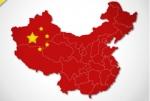 Работа с поставщиками из Китая